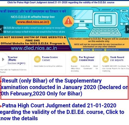 Nios Deled Supplementary Exam Result 2020