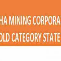 ओडिशा माइनिंग कॉर्पोरेशन लिमिटेड (OMC) के अंतर्गत Non-Executives In Omc Ltd हेतु भर्ती 2020