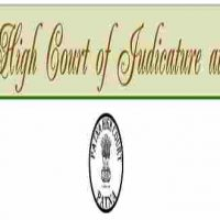 पटना उच्च न्यायालय के अंतर्गत District Judge Entry Level पद हेतु बम्पर भर्ती 2020