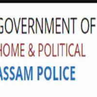 असम पुलिस के अंतर्गत Constable /Guardsman (Grade-III) पद हेतु भर्ती 2020