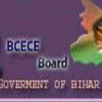 बिहार संयुक्त प्रवेश प्रतियोगी परीक्षा बोर्ड (BCECEB) के अंतर्गत Entrance Competition Examination 2020 भर्ती