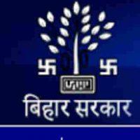 बिहार तकनीकी सेवा आयोग (BTSC) के अंतर्गत विभिन्न पद हेतु भर्ती 2020