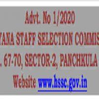 हरियाणा कर्मचारी चयन आयोग (HSSC) के अंतर्गत विभिन्न  पद हेतु भर्ती 2020