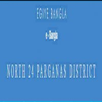 North 24 Parganas के अंतर्गत Department of Health & Family Welfare पद हेतु भर्ती 2020