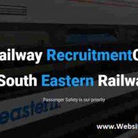 दक्षिण पूर्व रेलवे के अंतर्गत Assistant Loco Pilot तथा विभिन्न पद हेतु भर्ती