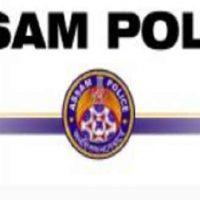 State Level Police Recruitment Board के अंतर्गत Jail Warder हेतु भर्ती 2020