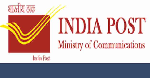 Uttar Pradesh Postal Circle