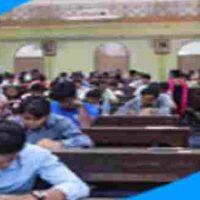 पश्चिम बंगाल नगर सेवा आयोग (MSCWB) के अंतर्गत Conservancy Mazdoor पद हेतु भर्ती 2020