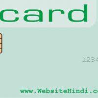 Covid-19 epass ऑनलाइन कैसे बनवाए e pass प्राप्त करने का तरीका