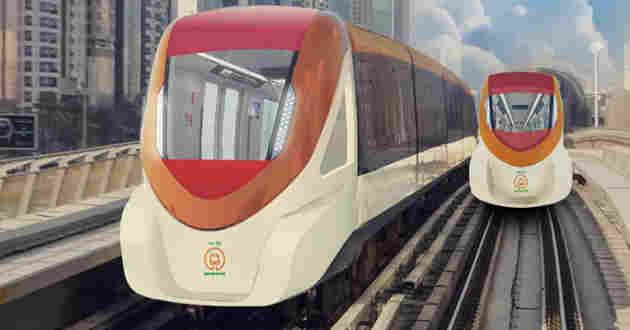Maharashtra Metro Rail Corporation Limited