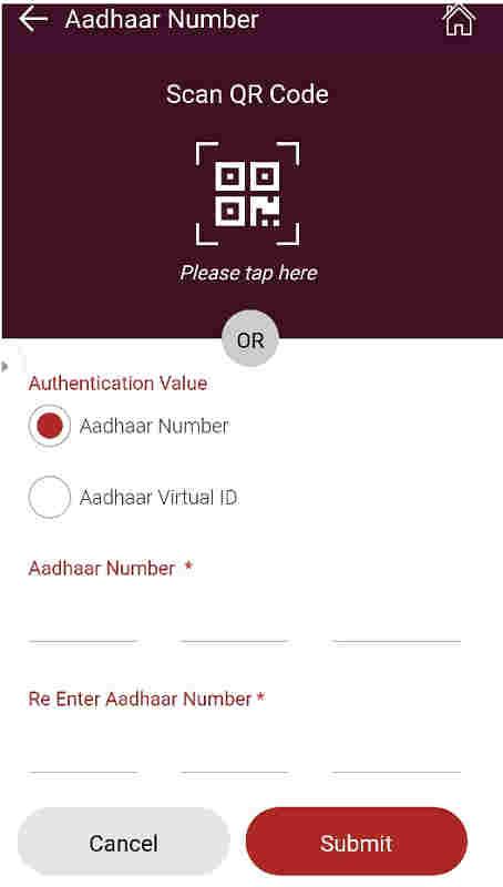aadhaar number for ippb