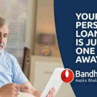बंधन बैंक से पर्सनल लोन लेने का आसान तरीका (मात्र दो दिन में)