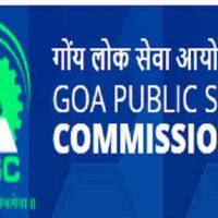 Goa Public Service Commission (GPSC) के अंतर्गत विभिन्न पद हेतु भर्ती 2020