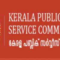 केरल लोक सेवा आयोग (KeralaPSC) के अंतर्गत पुलिस हवलदार हेतु आवेदन आमंत्रित !Extended