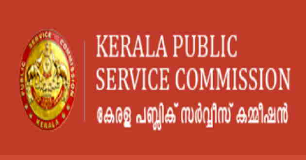 KeralaPSC website hindi