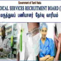 चिकित्सा सेवा भर्ती बोर्ड (MRB) के अंतर्गत Assistant Surgeon (Speciality) पद हेतु भर्ती 2020