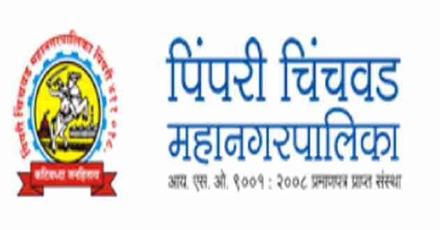 Pimpri Chinchwad hindi