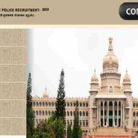 कर्नाटक राज्य पुलिस (KSP) के अंतर्गत HK & NHK Region हेतु आवेदन आमंत्रित | जल्दी करे आवेदन