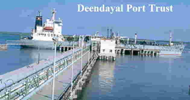 Deendayal Port Trust hindi
