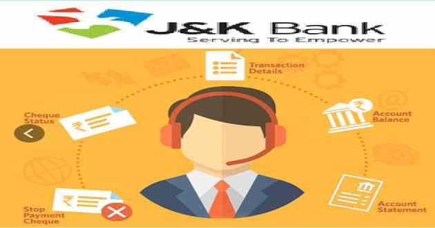 Jk Bank Limited website hindi