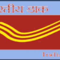 राजस्थान ग्रामीण डाक सेवक (GDS) विभाग में विभिन्न पदों हेतु भर्ती 2020