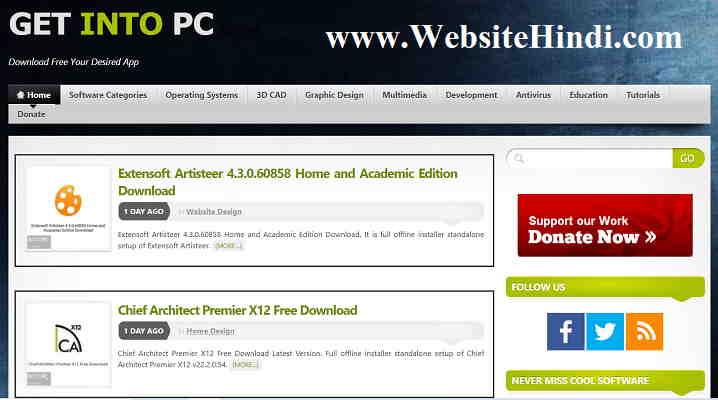 getintopc website hindi