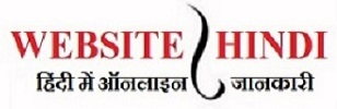 website hindi logo site