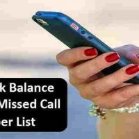 सभी बैंकों का  बैलेंस जानने के लिए missed call नंबर की सूची !