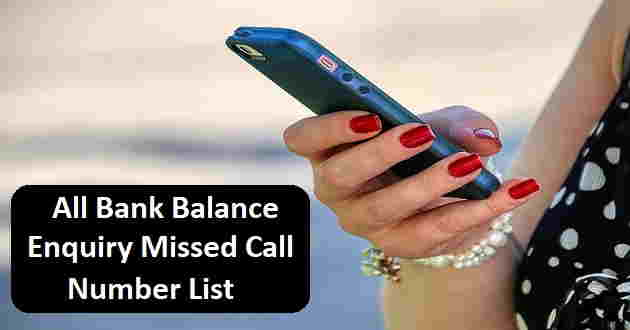 All Bank Balance Enquiry Missed Call Toll Free Numbers List hindi
