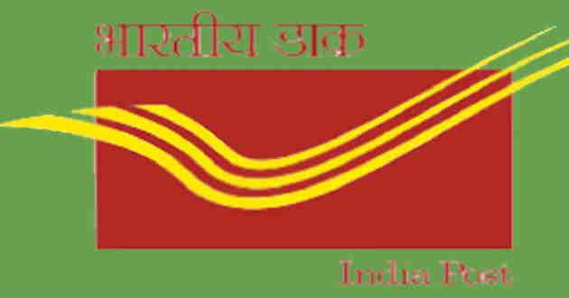 Gujarat Postal Circle website hindi