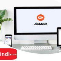 Jiomeet  क्या है ? यह किस प्रकार उपयोगी है !