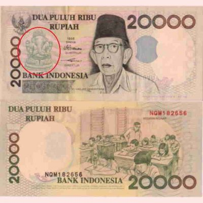 Ganesh Bhagwan indonesia 20000 note