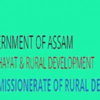 पंचायत और ग्रामीण विकास (PNRD) के तहत Panchayat & Rural Development, Assam हेतु भर्ती 2020