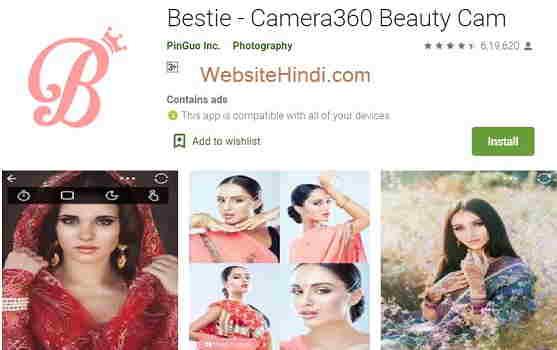 Bestie - Camera360 Beauty Cam