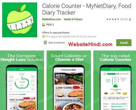 Calorie Counter Mynetdiary, Food Diary Tracker