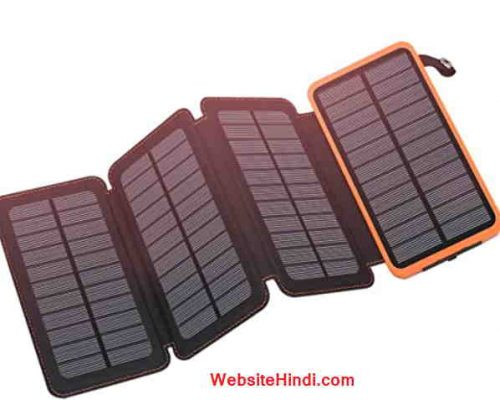 Feelle Solar Charger 25000 Mah PowerBank With 4 Solar Panels