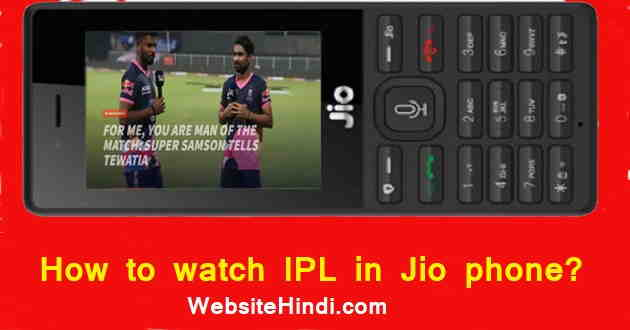 How to watch IPL in Jio phone