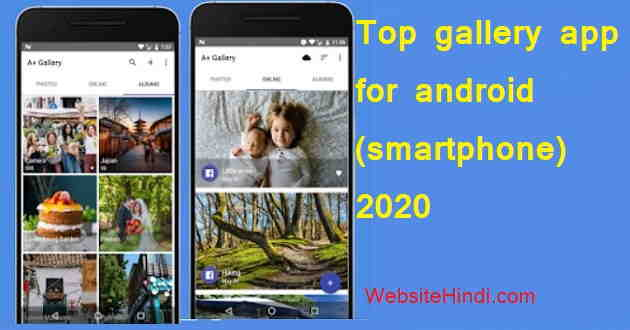 Top gallery app for android
