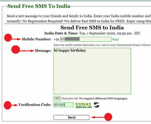 Unknown Number se free sms kaise bheje