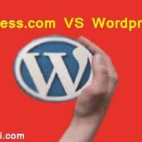 Wordpress.Com Vs WordPress.Org में अंतर