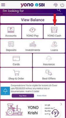 bina card ke payment kaise kare