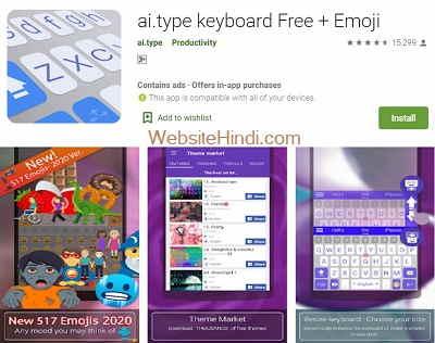 AI Type Keyboard