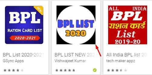 BPL LIST NEW 2020