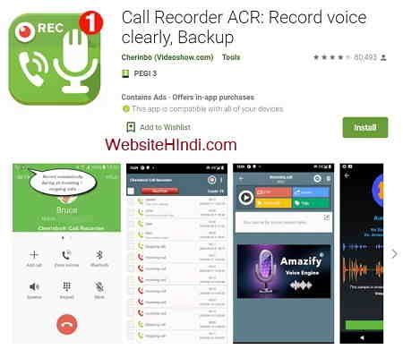 Call Recorder ACR Record voice clearly, Backup