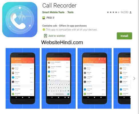 CallRecorder website hindi