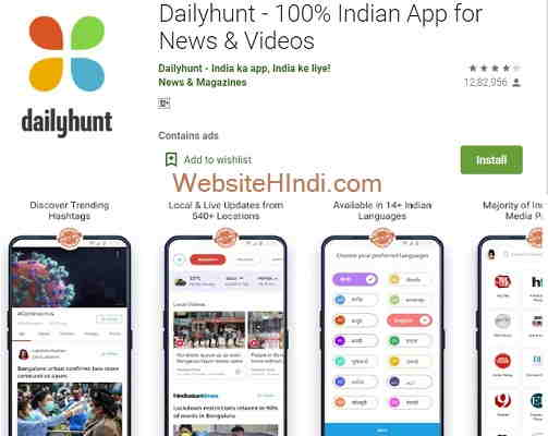 Dailyhunt Indian App for News Videos