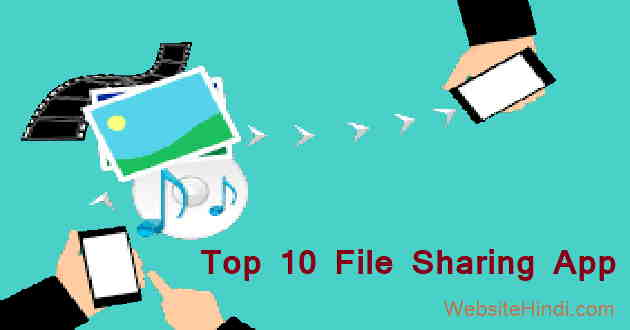 File Sharing App For Android In Hindi