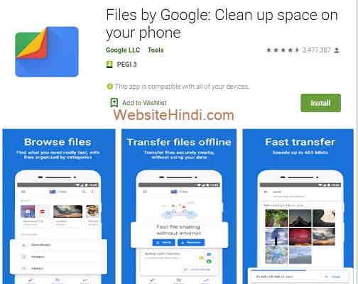 Files by Google website hindi