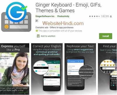 GingerKeyboard