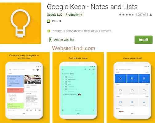 Google Keep - Notes and Lists website hindi